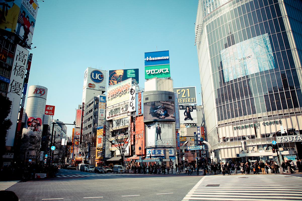 BERGSCHUH MEETS TOKYO